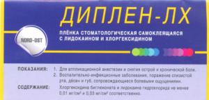 lx-1024x493.png
